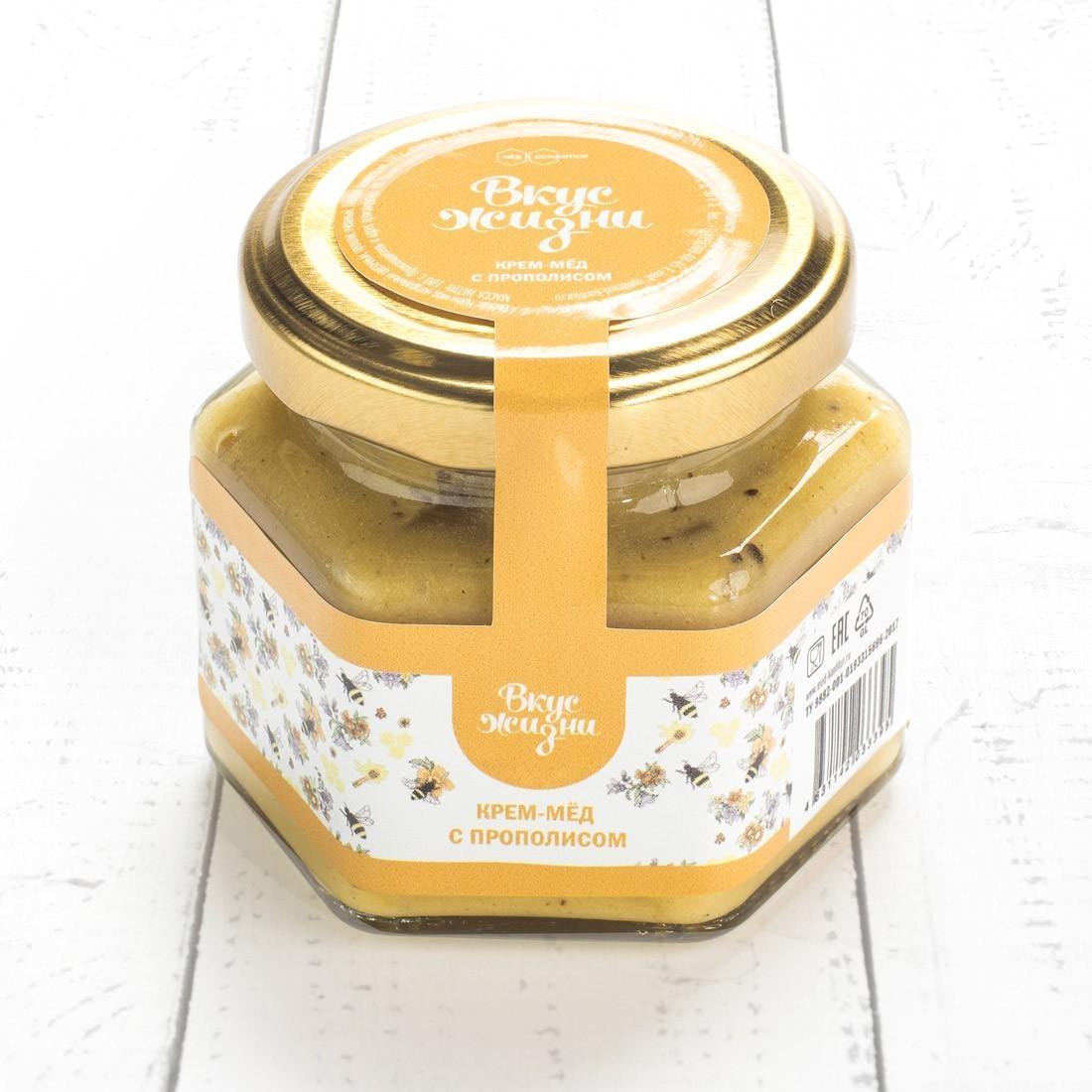 Мед С Прополисом Похудение. Пчелиный прополис для похудения: как принимать продукт
