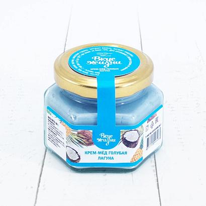 Крем-мёд голубая лагуна Вкус Жизни New 100 гр.