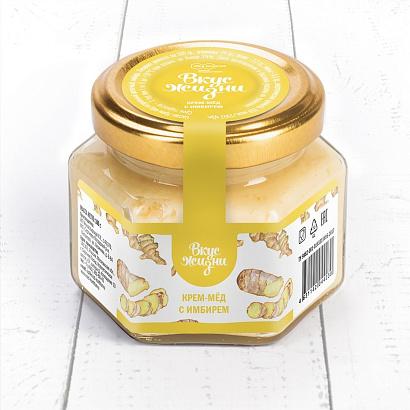 Крем-мёд с имбирем Вкус Жизни New 100 гр.