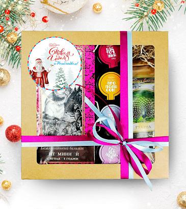 Подарочный набор С Новым годом и рождеством. Дед мороз возле елки